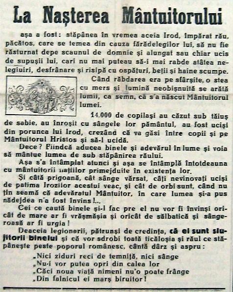 """Ziarul """"Braţul de Fier"""", Anul I, Nr. 7, Decembrie 1935"""